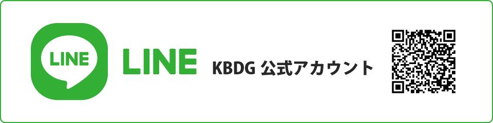 春日井バレエ・ダンスギャラリーLINE公式アカウント