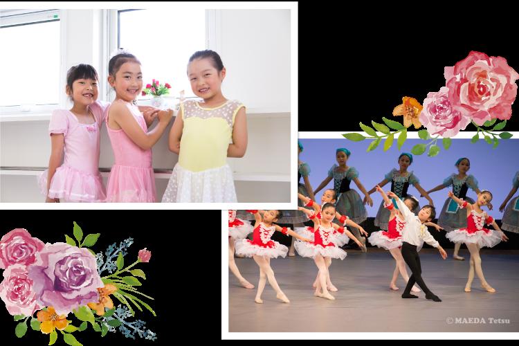春日井バレエ・ダンスギャラリーの特徴
